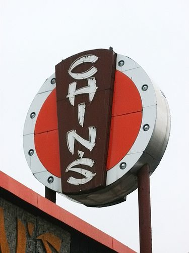 Feb 14 memories michigan restaurant vintage neon signs for China garden restaurant detroit mi
