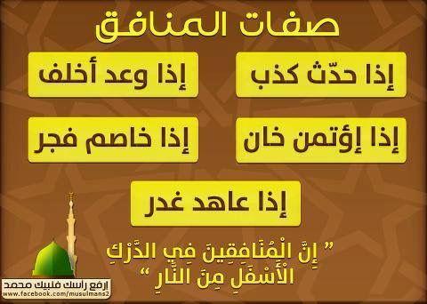 Pin By Khaled Bahnasawy On Muslim Muslima مسلم مسلمة Little Prayer Islam Prayers