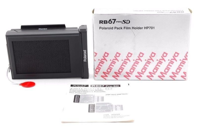 Unused  Mamiya RB67 Pro SD Polaroid Pack Film Holder HP701 from Japan 0404   Mamiya 9ef1594af01