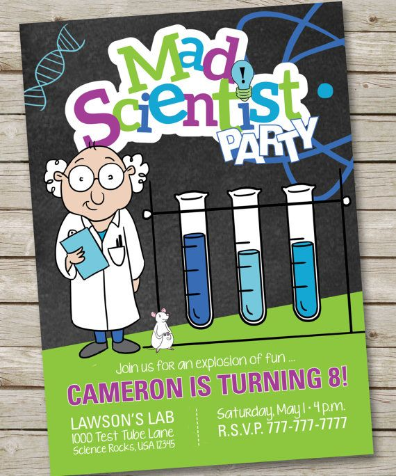 Science Party Invitation Chemistry Party Invitation Mad Science