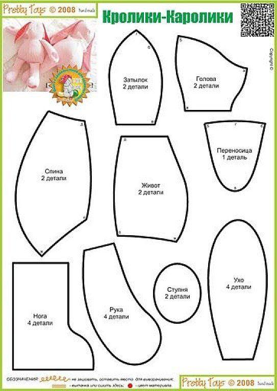 ***MUÑECOS DE PELUCHE*** (pág. 4)   Aprender manualidades es facilisimo.com