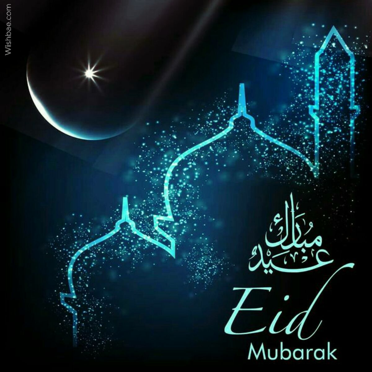 Eid Mubarak Wishes Happy Eid Al Fitr Quotes Messages Images Eid Mubarak Wishes Eid Mubarak Wallpaper Eid Mubarak Images