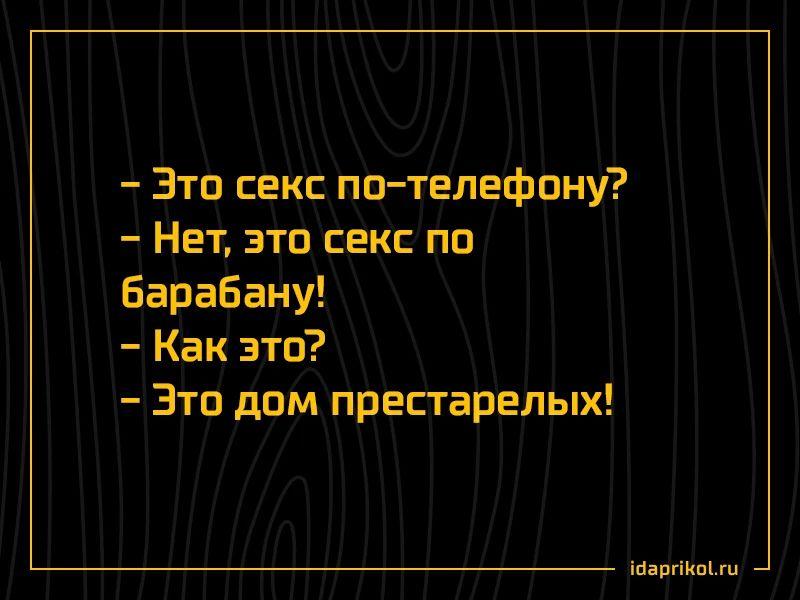 Фото шутки в доме престарелых владимирская обл.александр.рай.дом престарелых и инвалидов