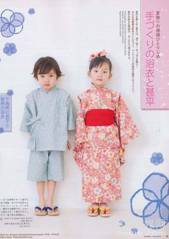 PDF Pattern for children's Kimono and Jinbei by DigiPengu on Etsy, $2.50