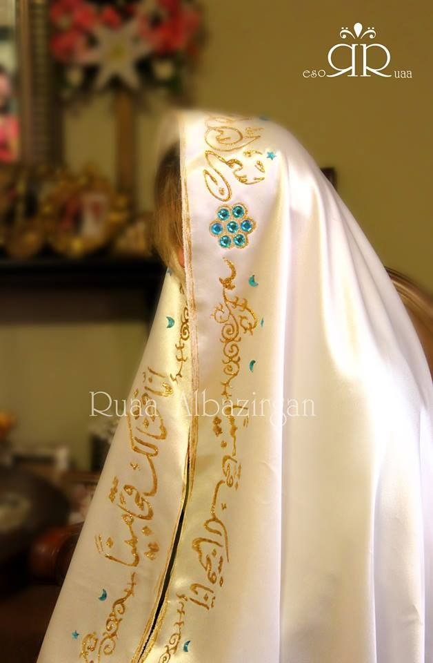 Head Cover Hand Painted Holly Quran Words Iraqi Aghd Qaran By Ruaa Rose Persian Wedding Bride Head Iranian Wedding