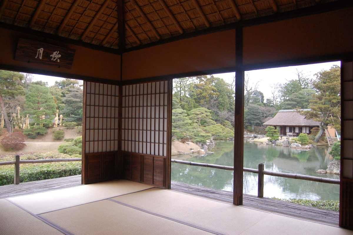 The Interior Of Geppa Pavilion Katsura Imperial Villa Perfectly Integrated Into Garden
