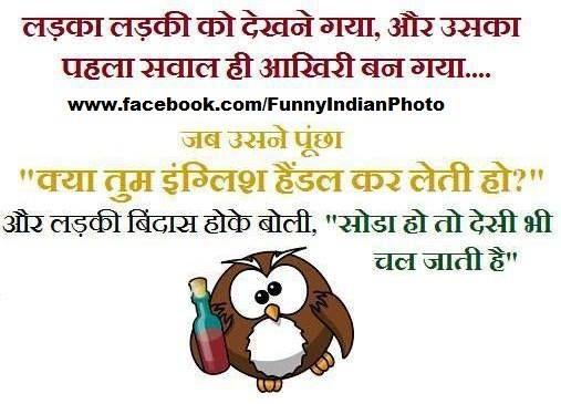 सवाल कुछ और जवाब कुछ             | hindi