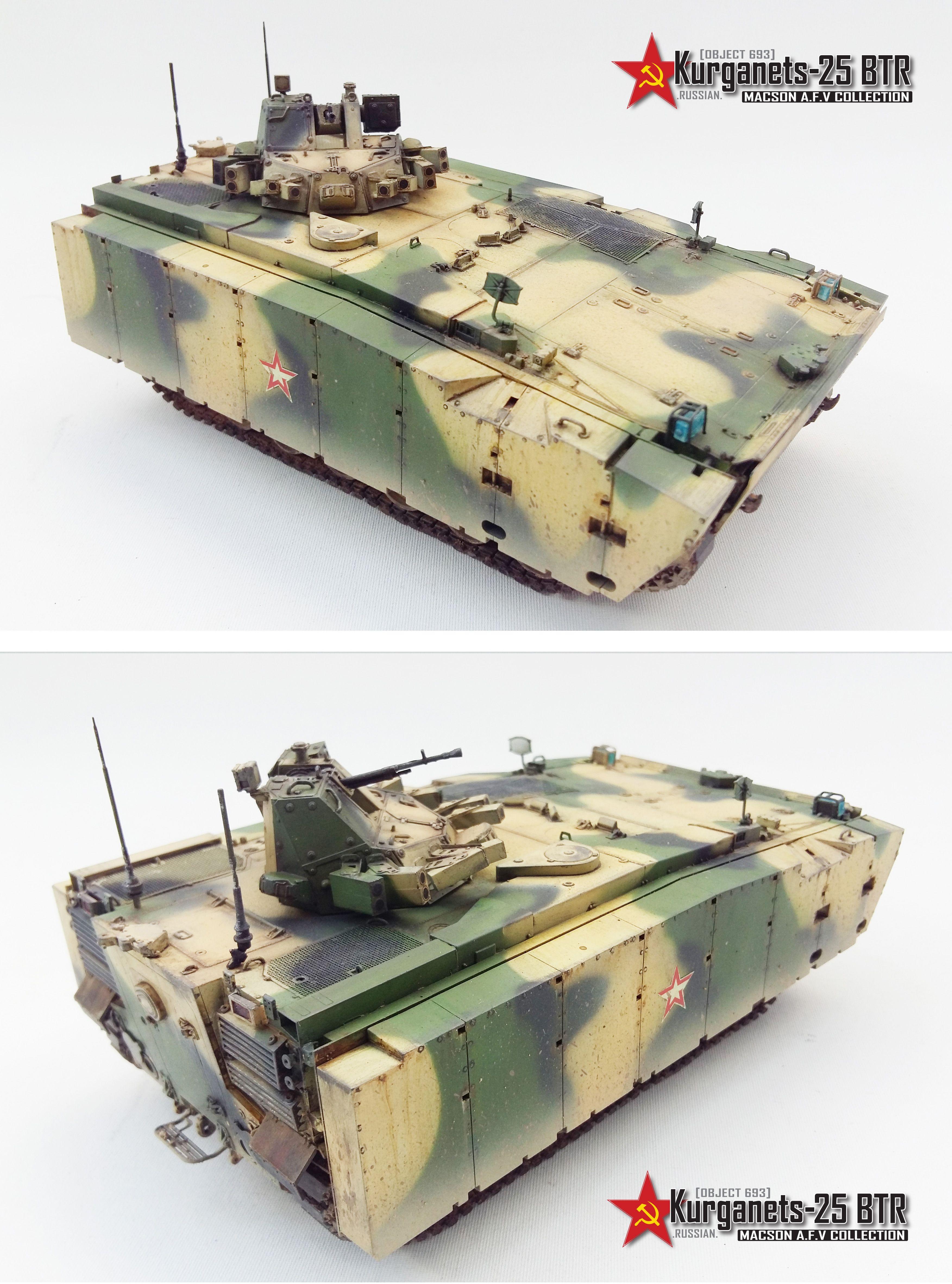 Panda Hobby 1:35 Kurganets-25 BTR | Kurganets-25 BTR by