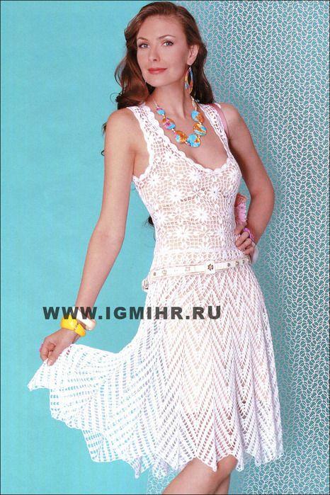 Белое ажурное платье с юбкой кроя солнце-клеш. Крючок. Обсуждение на LiveInternet - Российский Сервис Онлайн-Дневников