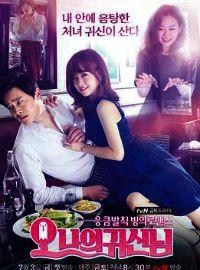 18 Korea Drama Ideas Drama Korean Drama Movies Korean Drama