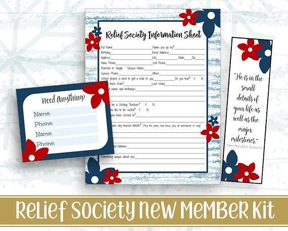 Printable application form for Relief society New Members  New - printable application form