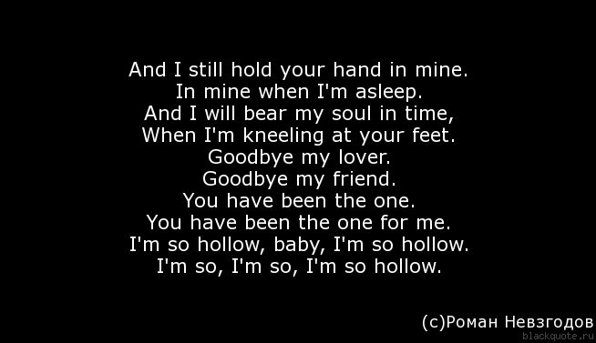 Goodbye My Lover James Blunt Goodbye My Friend Words Quotes
