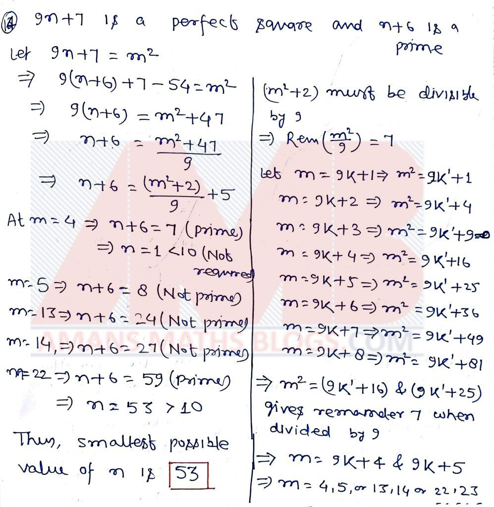 Pre RMO 2019 Question Paper With Answer KeysSolution in