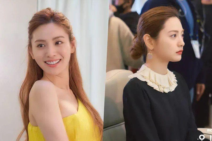 Nana Transforms Into Rom-Com Queen For Upcoming MBC Romance Drama