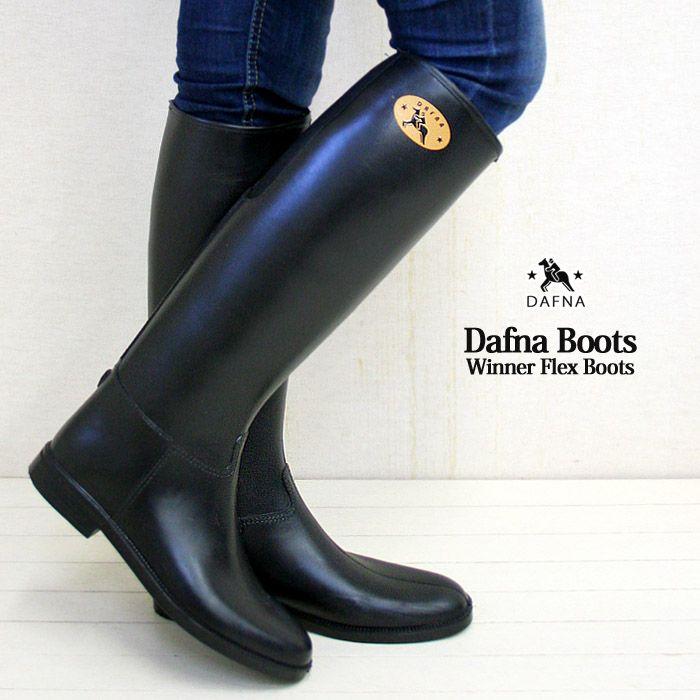 Dafna rain boots – LOVE   Wish List   Boots, Rain boots und Riding Boots 304c6e2ea5
