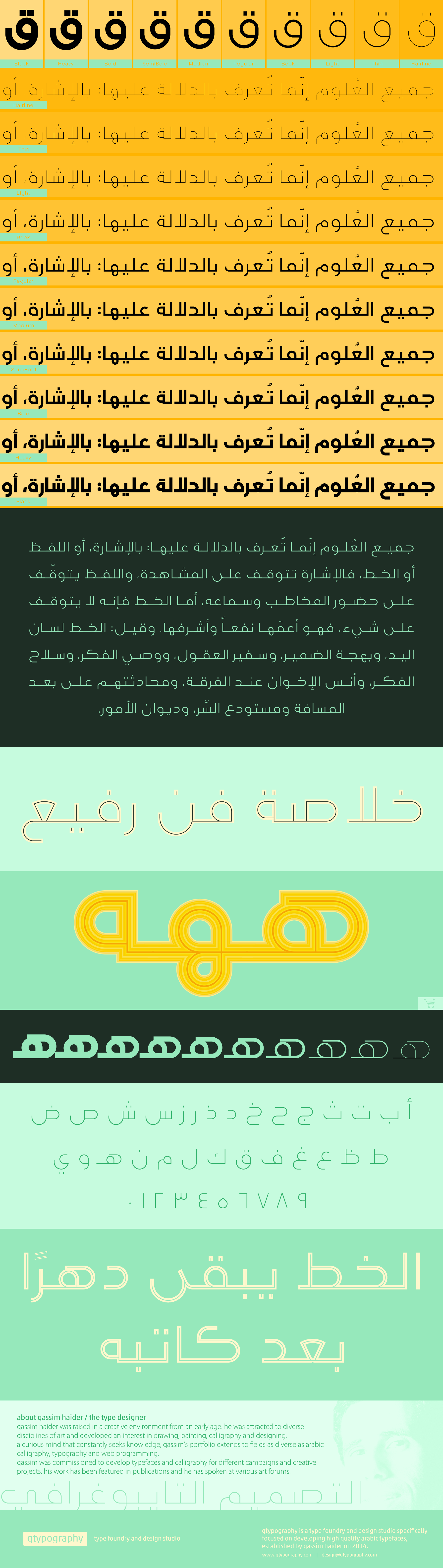 qtypography | type foundry and design studio.