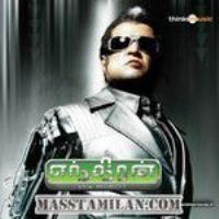 2010 tamil movie mp3 songs masstamilan