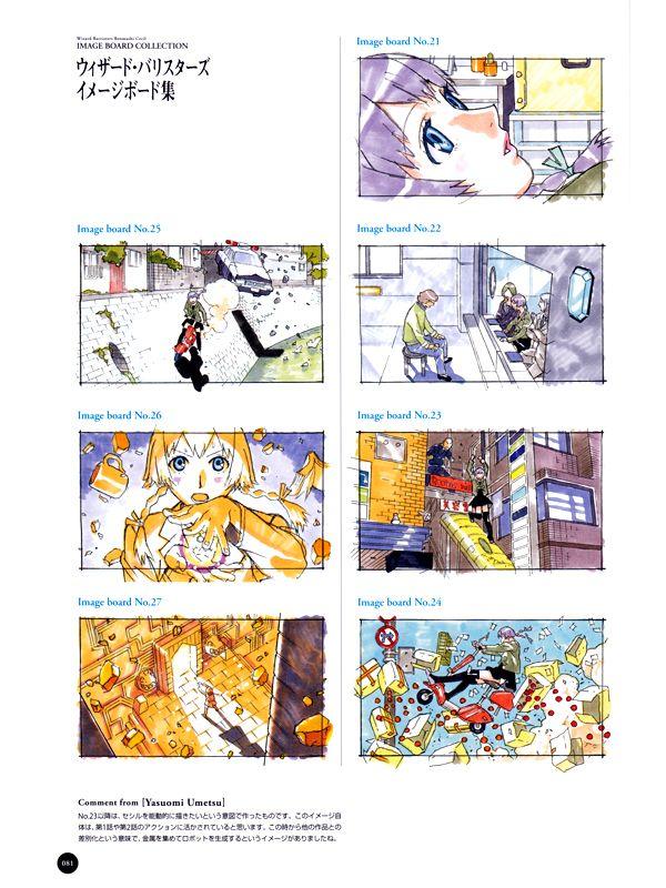 Yasuomi Umetsu Design Works - Wizard Barristers Benmashi Cecil - anime storyboard