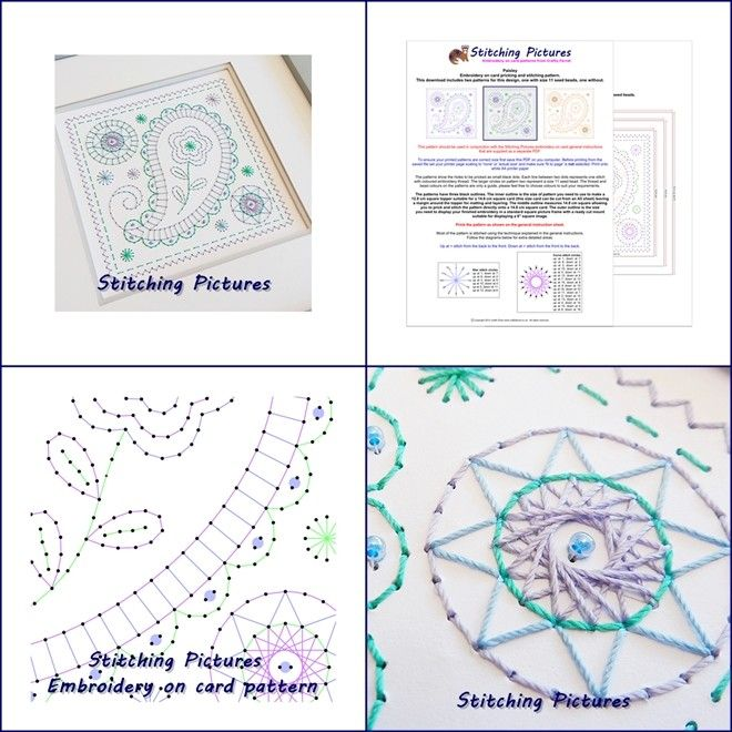 Paisley Stitching On Card Embroidery Paper Pricking Pattern With