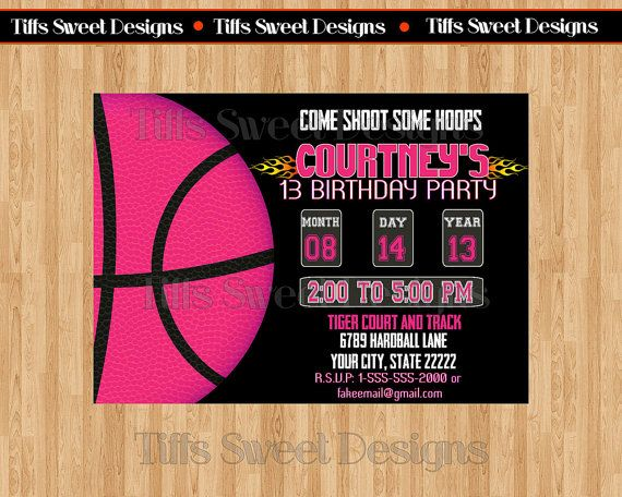 basketball party basketball invitation must by tiffssweetdesigns 1050 - Basketball Party Invitations
