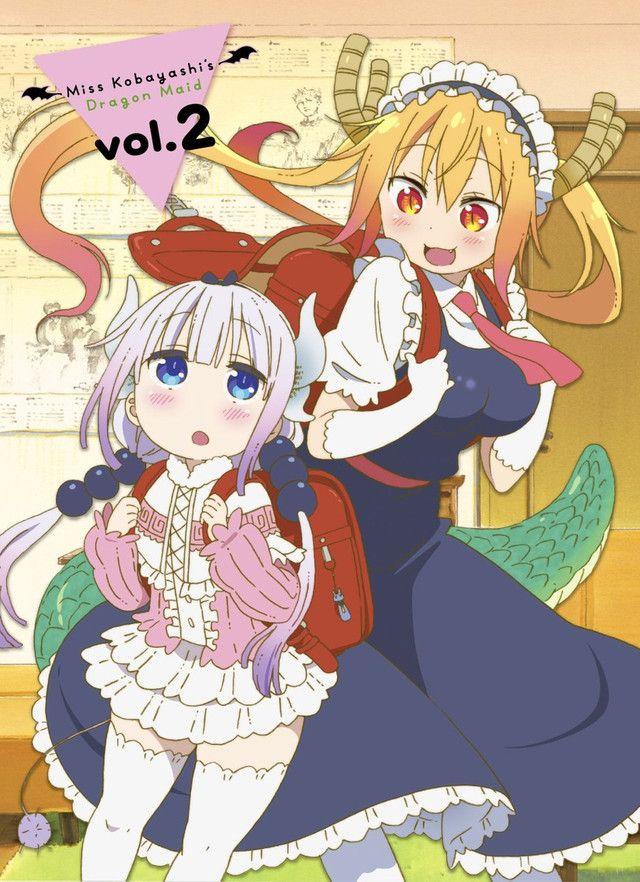 Sugoi Quot Miss Kobayashi S Dragon Maid Quot Ladies Become Anime