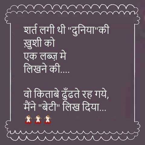 Pin By Anu On I M Anu Remember Quotes Father Quotes Father