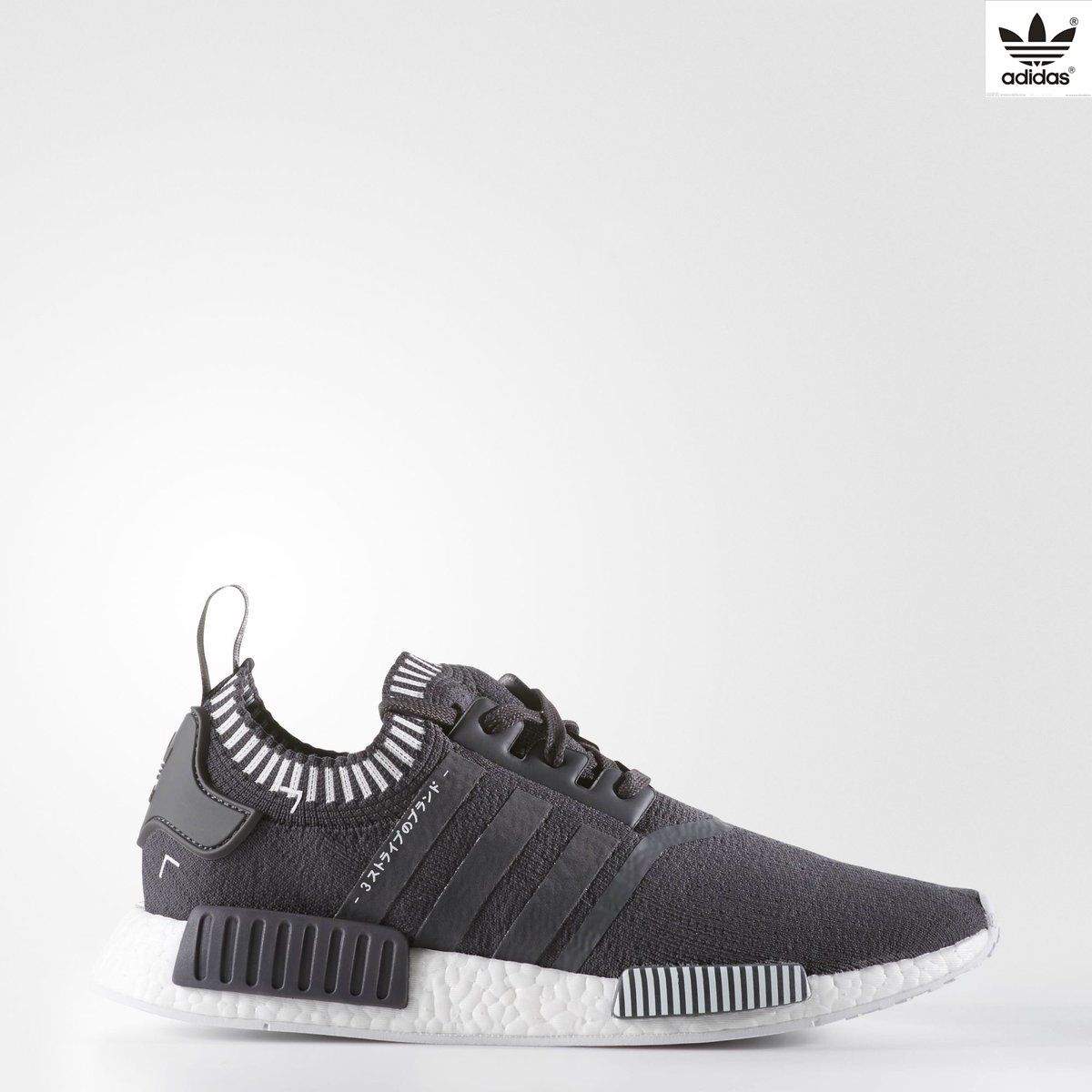 factory price adidas nmd r1 primeknit solid grey japan pack bed25 ... 3304f84e8