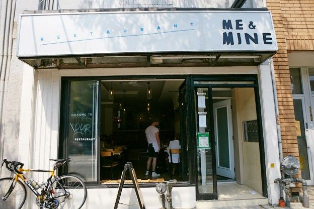 Introducing: Me and Mine, an eclectic new brunch spot at College and Dufferin - Gallery | torontolife.com
