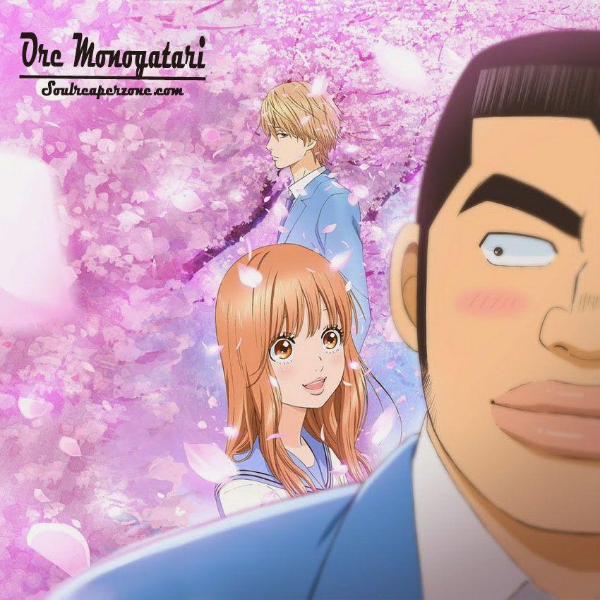 Ore Monogatari!! Comedy anime, Love story, Anime