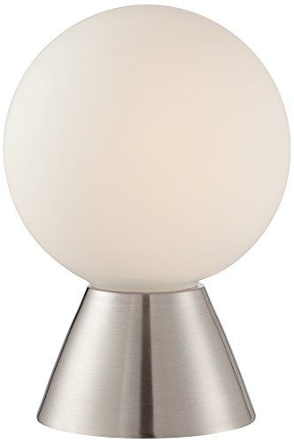 White Globe Metal Small Accent Table Lamp 360 Lighting