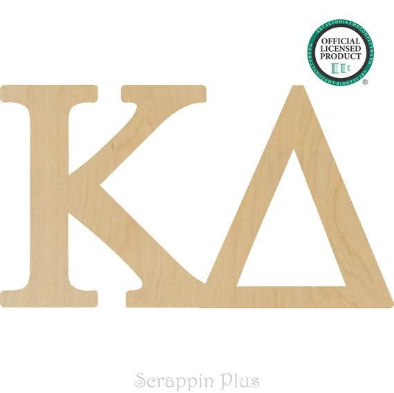 Kappa Delta Greek Letters Connected - Kappa Delta Sorority ... on lambda sorority letters, tri delta letters, delta greek letters, delta sigma theta letters,