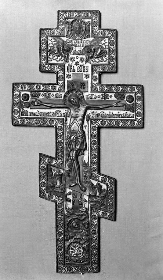Crucifix. MET + + + Κύριε Ἰησοῦ Χριστέ, Υἱὲ τοῦ Θεοῦ, ἐλέησόν με τὸν + + + The Eastern Orthodox Facebook: https://www.facebook.com/TheEasternOrthodox Pinterest The Eastern Orthodox: http://www.pinterest.com/easternorthodox/ Pinterest The Eastern Orthodox Saints: http://www.pinterest.com/easternorthodo2/