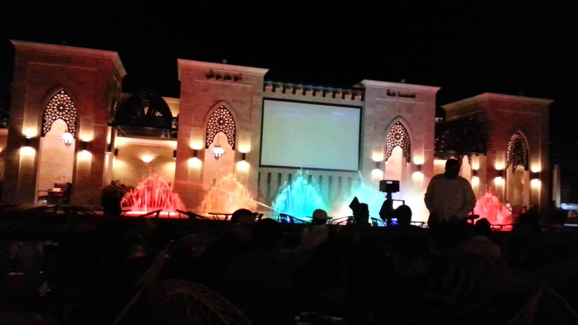 منتزه أبو طربوش Concert
