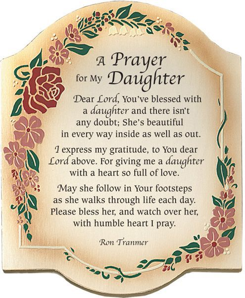 Image Result For Poems For My Daughter