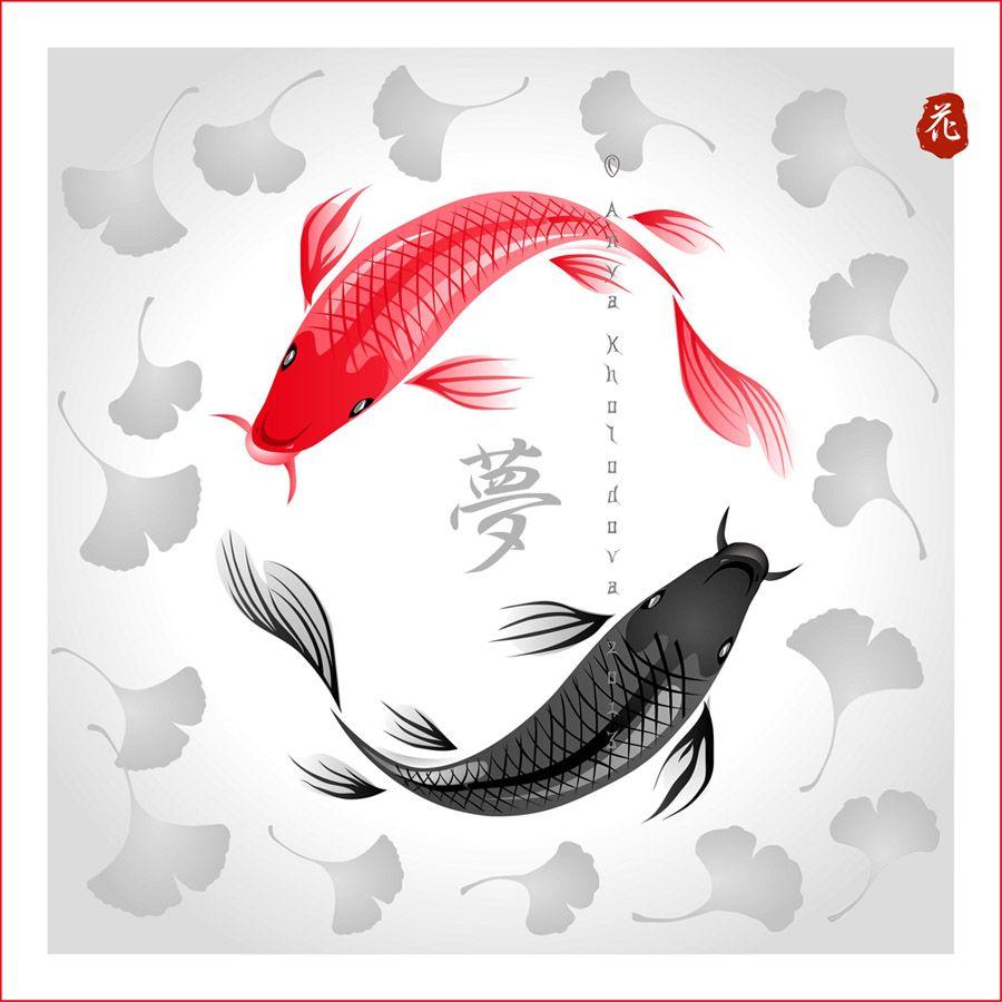 42 Mind Blowing Koi Tattoo Designs Examples: Yin Yang Koi By Broom-rider.deviantart.com On @deviantART