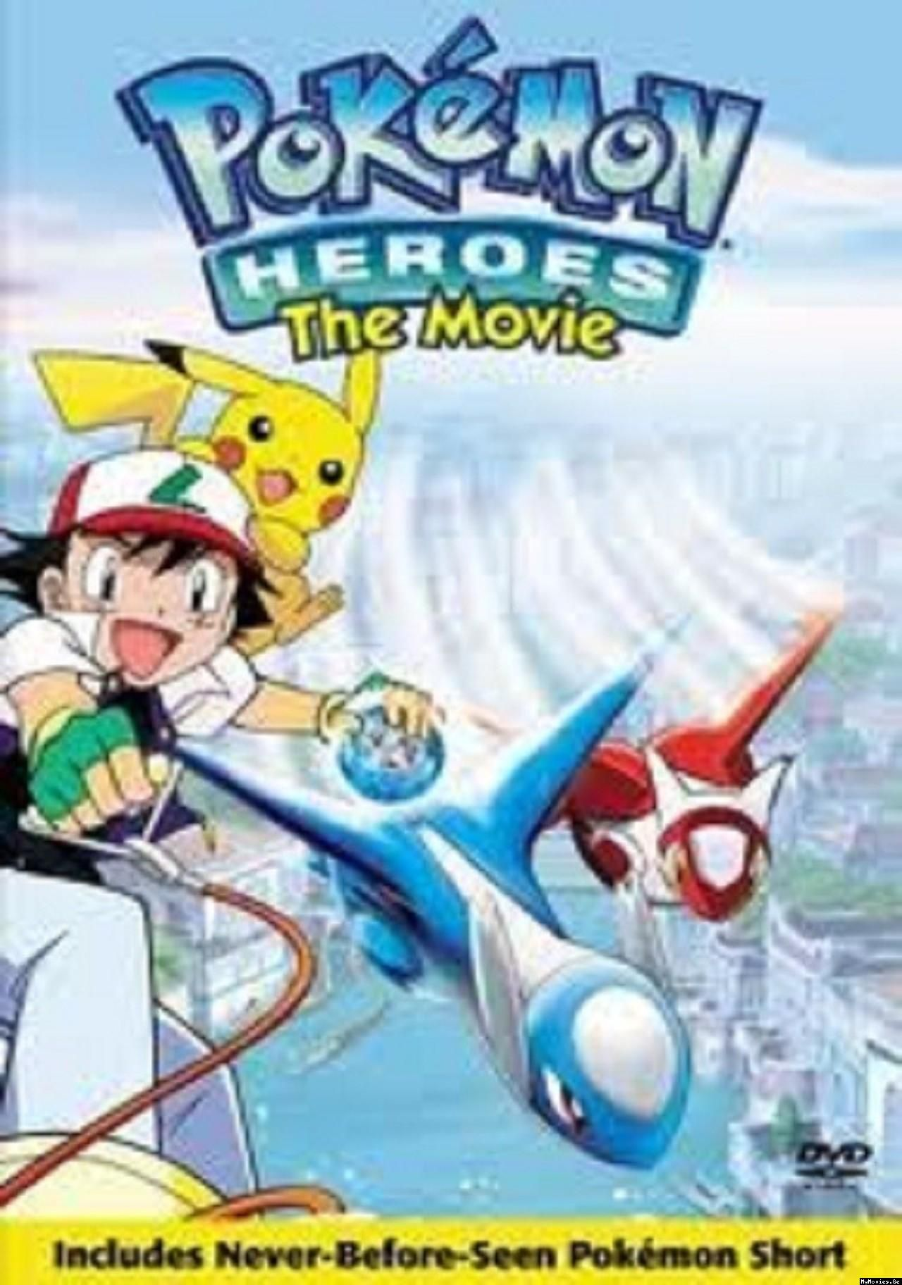 Heroes Latias And Latios Pokemon Movies Pokemon Heroes Pokemon