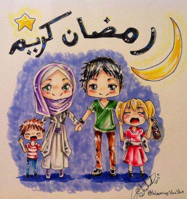 Ramadan Kareem With Muslim Family Anime Muslimah Drawings Anime Drawings