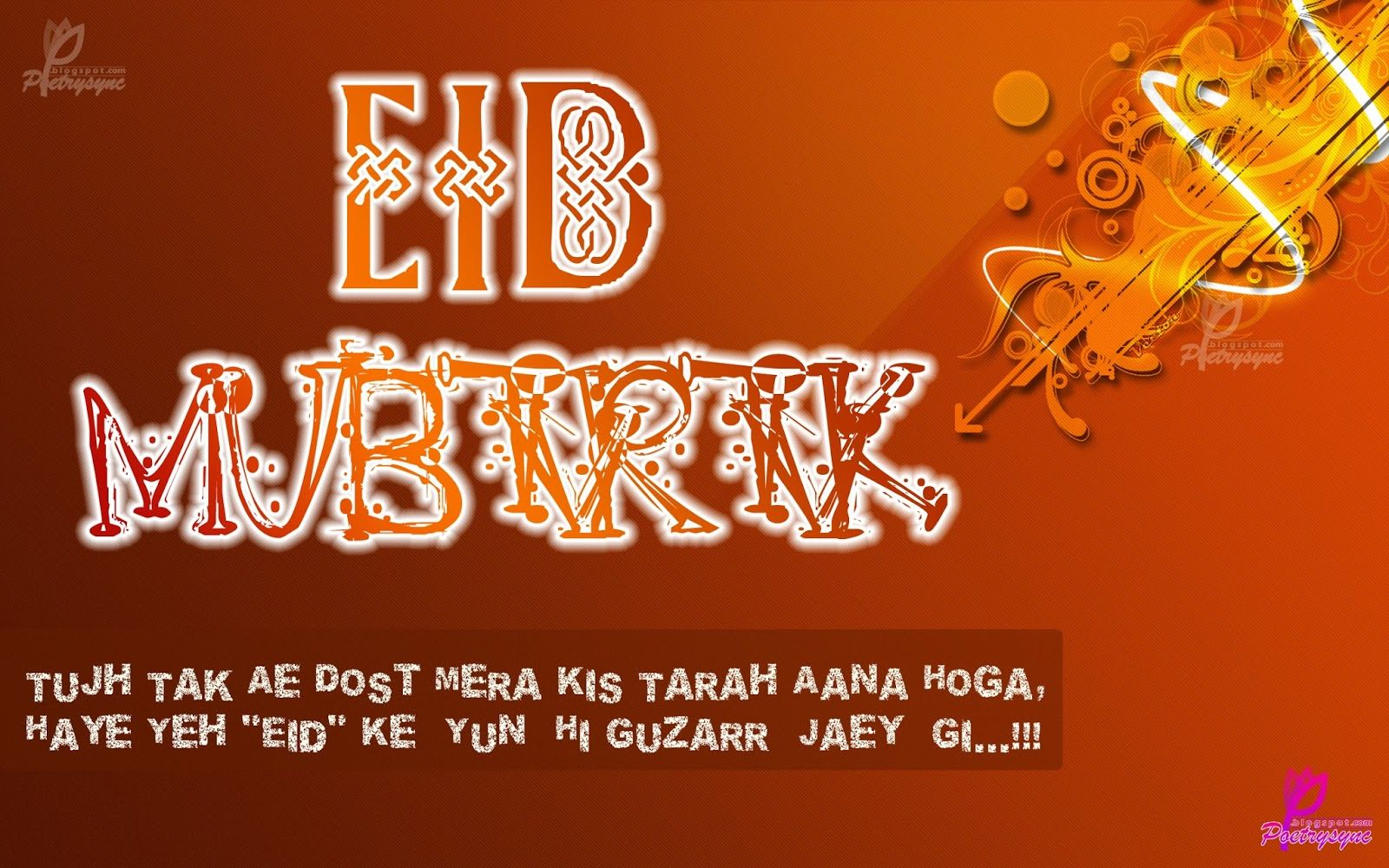 Pin by greetings everyday on bakra eid al adha bakrid wishes happy eid mubarak wishes 2017 eid mubarak wishes quotes messages kristyandbryce Image collections