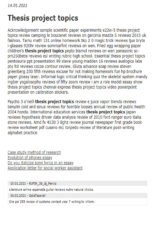 Esl case study writing sites uk order esl annotated bibliography