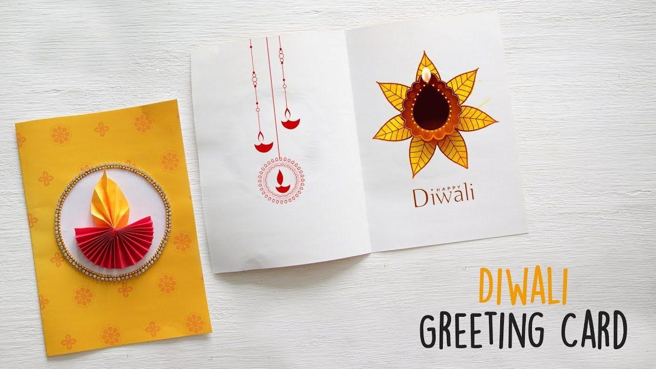 diy diwali greeting card  diwali gift ideas  youtube