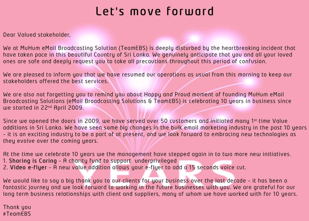 Message From The Management First Love Disturbing Lets Move