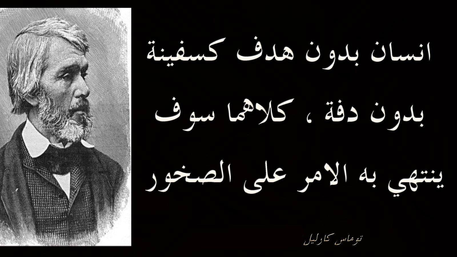 ولد هتلر في صفحة 10 ومات في صفحة 55 للتفاصيل ارجو الرجوع للكتاب هههههههه Funny Photo Memes Arabic Funny Kdrama Funny