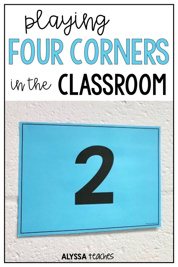 21++ 4 corners game classroom collection