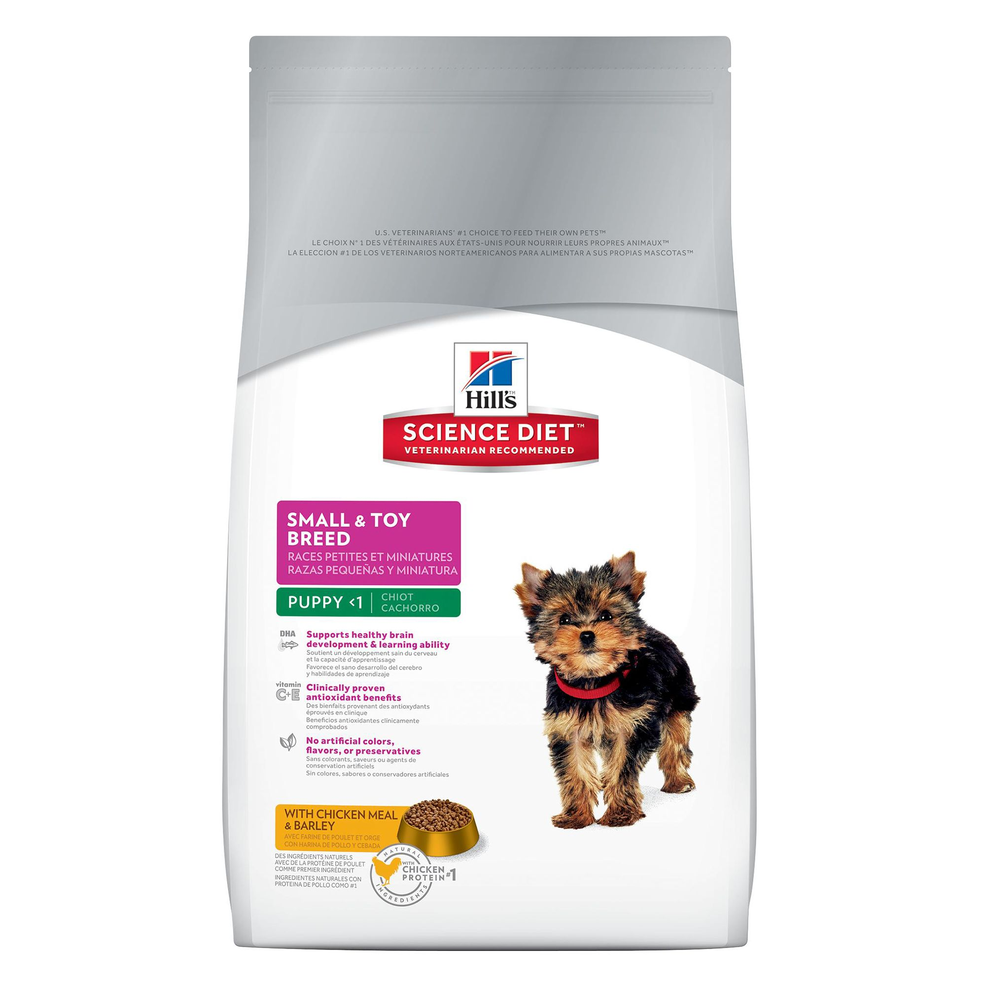 Hill S Science Diet Small Paws Puppy Food Chicken Meal And