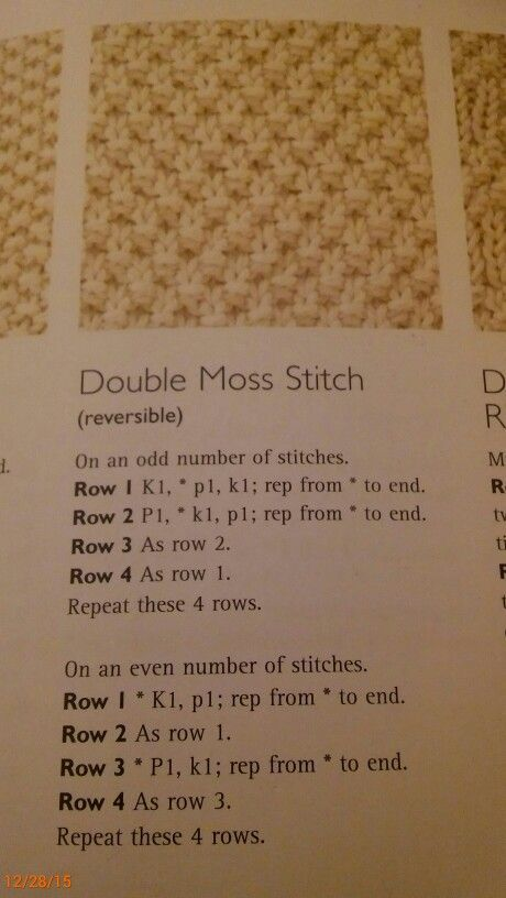 17+ ideas knitting crochet patterns moss stitch