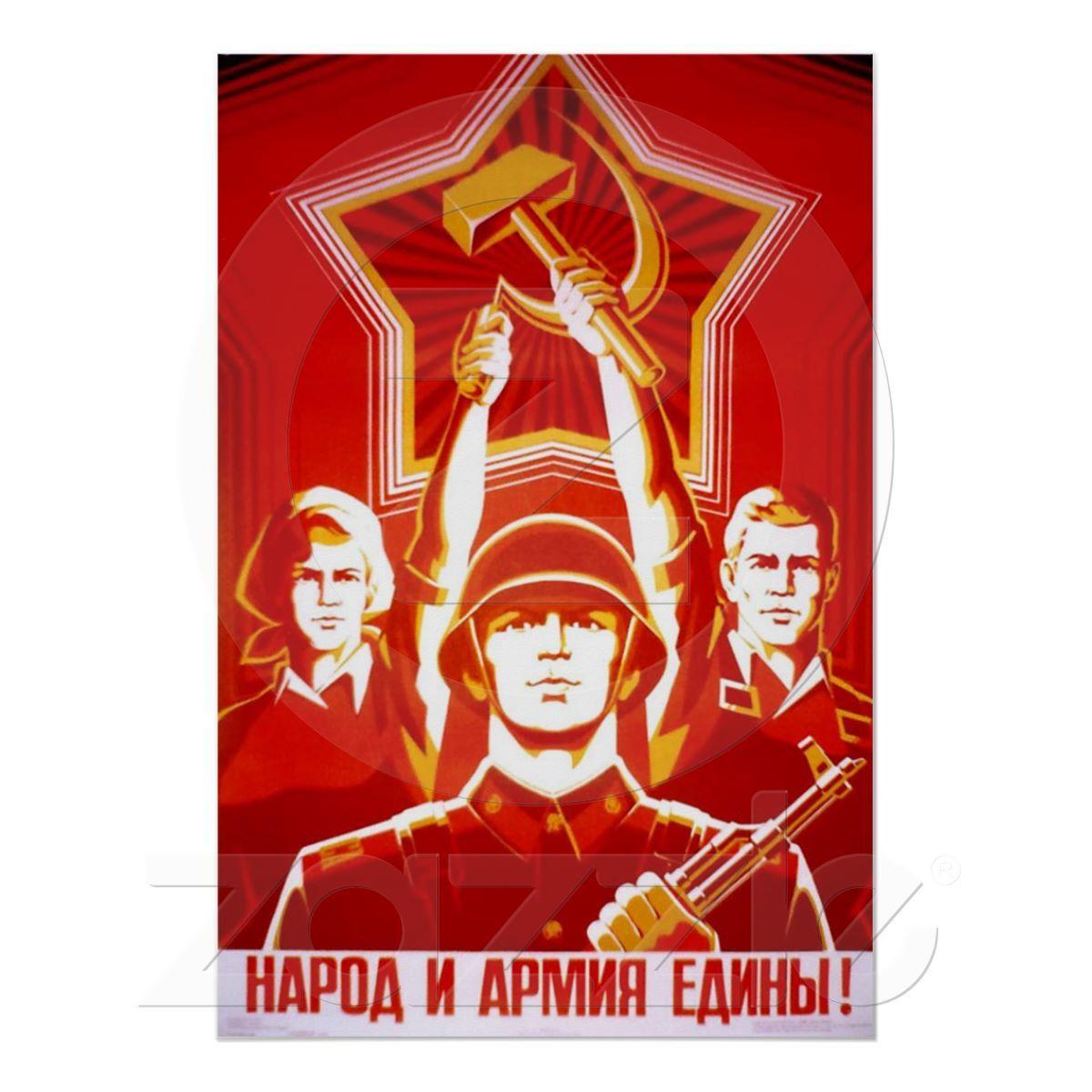 Ussr Cccp Cold War Soviet Union Propaganda Posters Zazzle Com