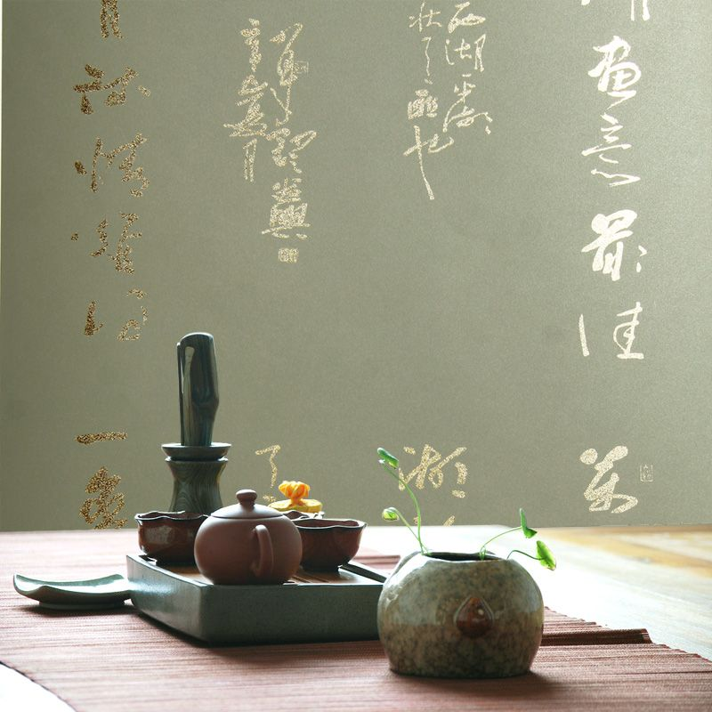 Font Reflective Chinese Style Calligraphy