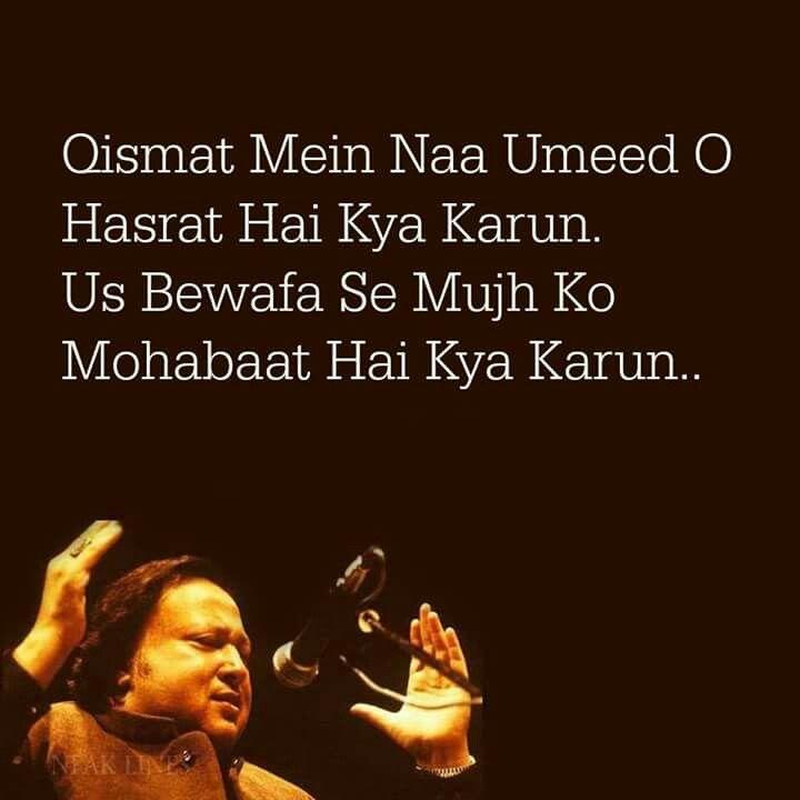 Uss bewafa sy muhabat hai Kia karon...   Best Shaire   Pinterest ...