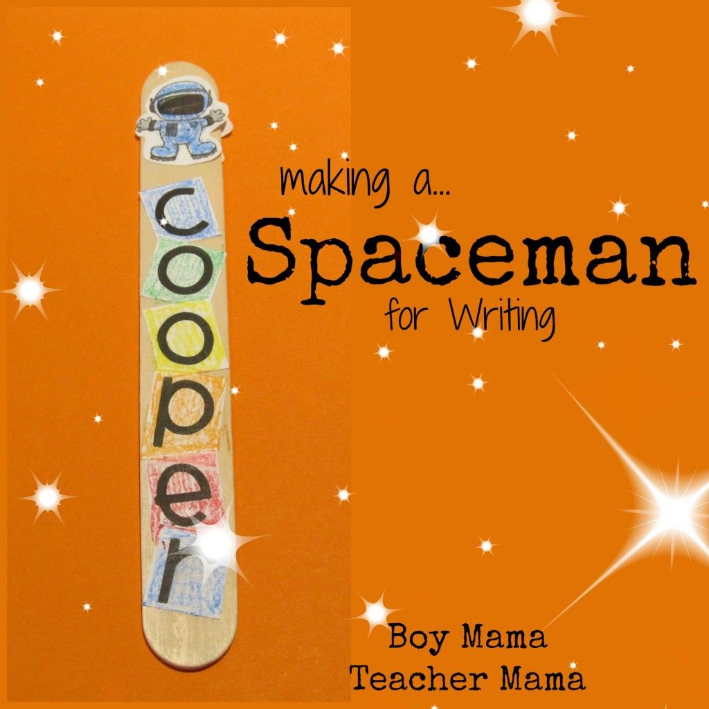 Teacher Mama Spaceman For Writing