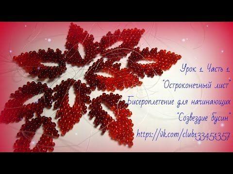 Рассказа красный цветок гаршин